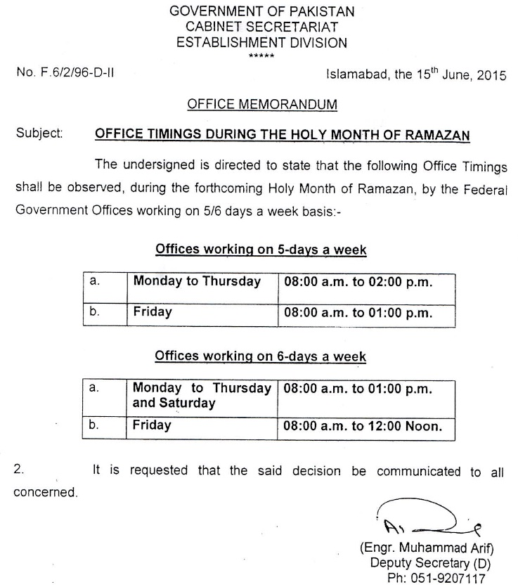 Federal Govt of Pakistan Notification Office Timing in Holy Month of Ramazan ul Mubarak  1436 - 2015