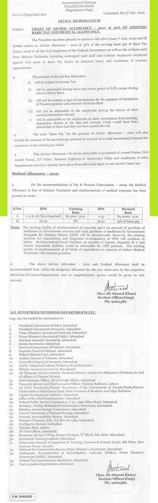Finance Division Notification of Adhoc allowance 2010 dated July 5, 2010