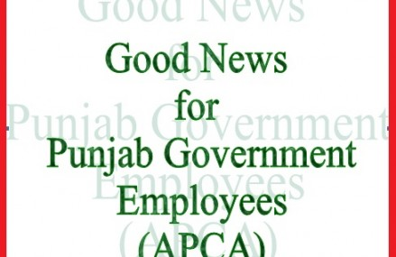 Shahbaz Sharif will Announce Approval of Clerks Demands in APCA Convention
