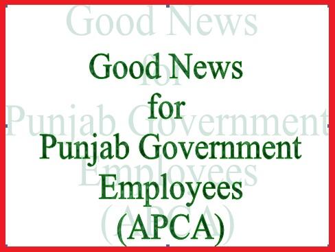 Good News for APCA Punjab Employees