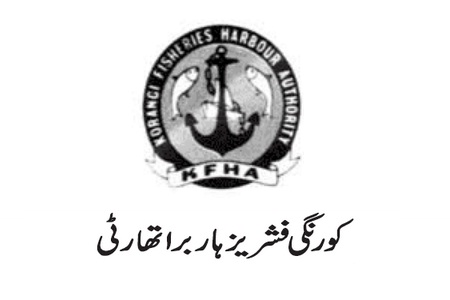 Korangi Fisheries Harbour Authority (KFHA) Karachi Logo