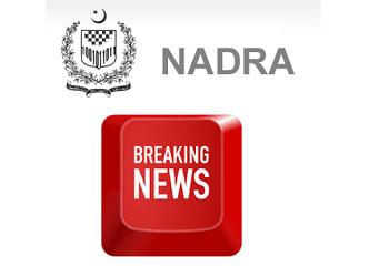 NADRA Breaking News