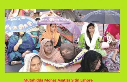 MMA of Punjab Teachers Again Start Protest