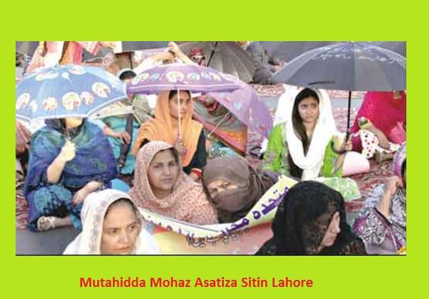 Punjab School teacher Dharna in Lahore on Monday June 1, 2015