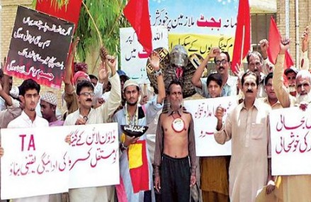 Railway Labour Union Protest in Multan for Pay Raise