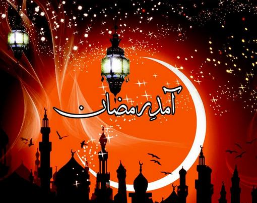 Ramazan Mubarak to All Workers and Govt Employees