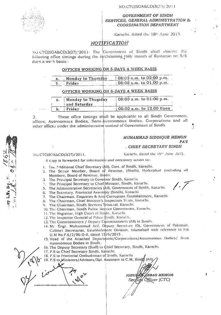 Ramzan Timings in Sindh Govt Offices 2015 - Notification