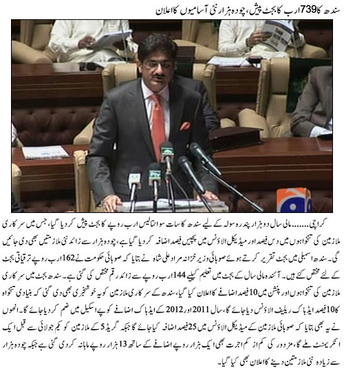 Sindh Govt Employes Salaries Increase 10 percent in Budget 2015-2016