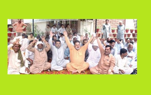 WAPDA Employees Dharna against FESCO Privatization in Faisalabad