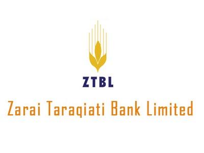 ZTBL Logo - Zarai Taraqiati Bank Ltd
