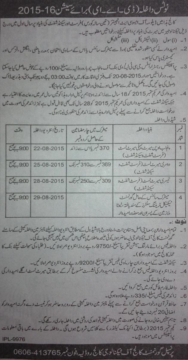 Admission advertisement in news papers (session 2014-16)