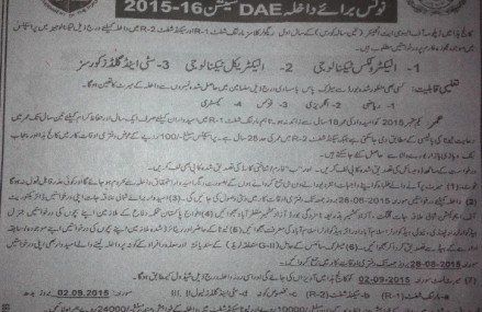 GCT Burewala Admission Notice 2015 In DAE