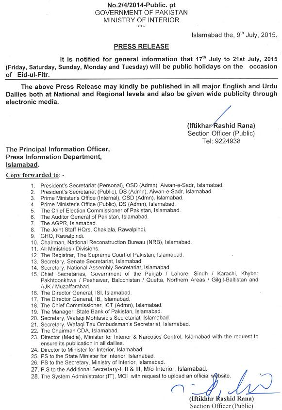 Interior Ministry / Federal Government Eid ul Fitr Holiday Notification 2015