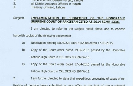 Implementation of Judgment of SC in Punjab Pensioners Pension Restoration Case – Finance Department Circular dated July 15, 2015