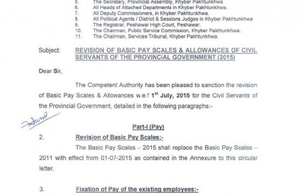KPK Govt. Employees Revised Pay Scales 2015 – Notification issued