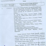 Lahore High Court - Punjab Pensioners Pension Restoration Case Orders dated 19-6-2015 a