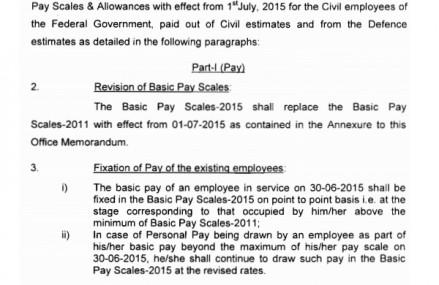 Revision of Basic Pay Scales & Allowances Notification 2015 By Finance Division