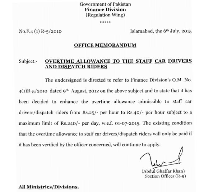 Overtime Allowance Notification for the Staff Car Drivers and Dispatch Riders