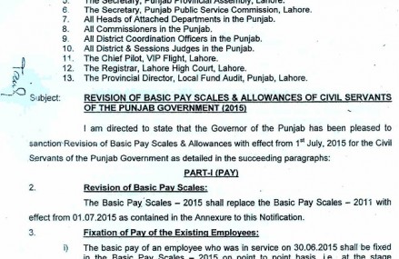 Notification of Revised Pay Scales 2015 Issued for Punjab Govt Employees