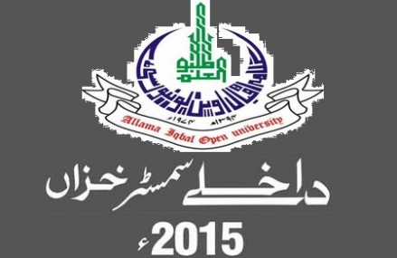 AIOU Announced  Admissions in Autumn 2015 Semester