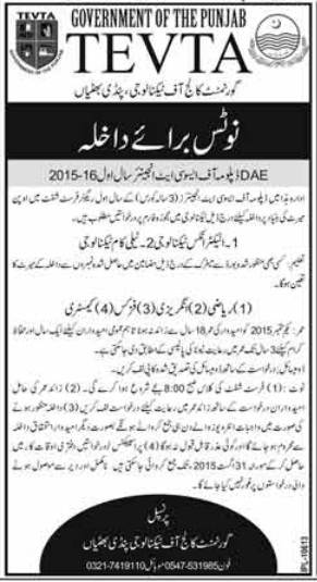 Diploma Course DAE Admission in GCT Pindi Bhatian