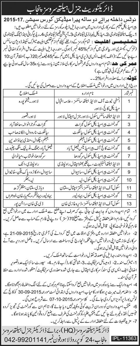 Directorate General Health Services Punjab annouced Admission in 2 Years Para-medical Courses 2015-2017