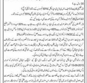 Nursing Course Admission in DHQ Gujranwala in Year 2015
