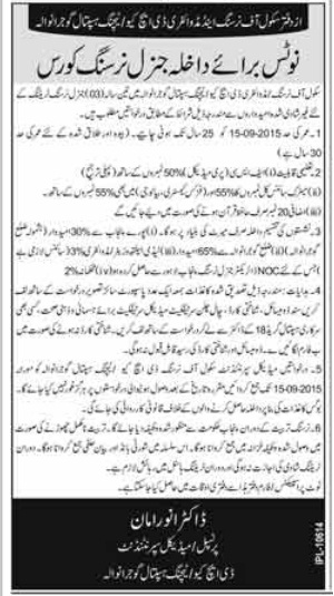 General Nursing Admission in DHQ School of Nursing Gujranwala