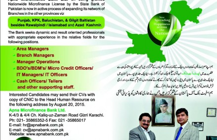Jobs in Apna Bank Limited