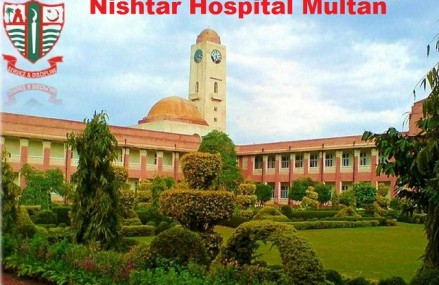 Jobs in Nishtar Hospital Multan – Charge Nurse