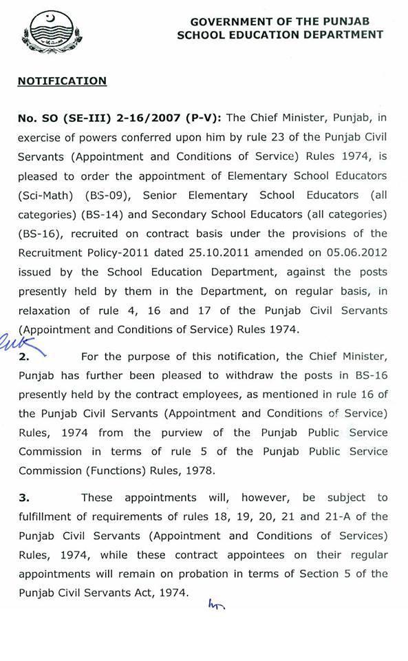 Notification of Punjab Educators Regularzation 2015 a