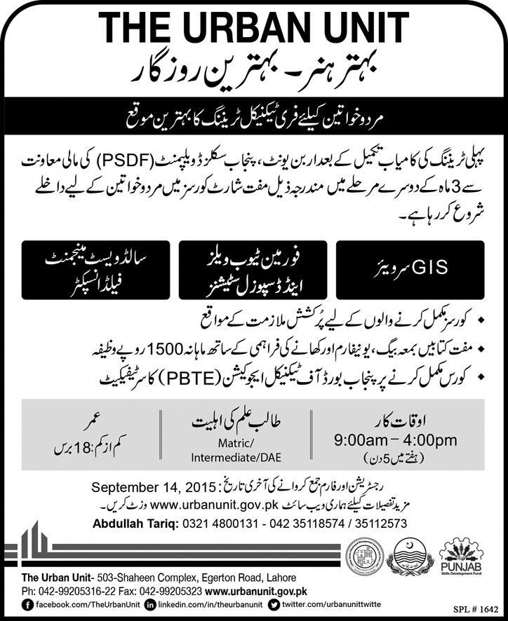 Punjab Urban Unit Announced Short Training Courses