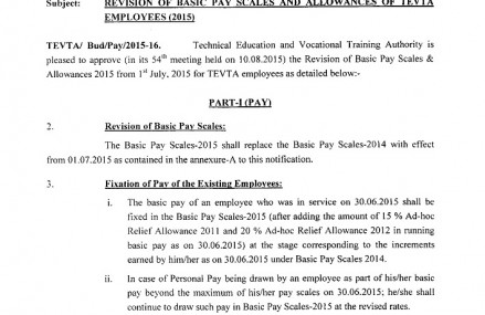 TEVTA Revised Basic Pay Scales and Allowances Notification 2015