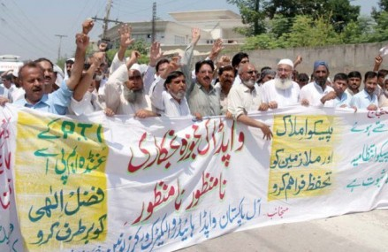WAPDA Employees Protest Against PTI MPA Fazal Elahi in Peshawar