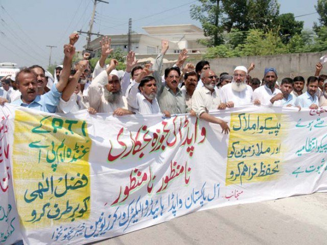 WAPDA Employees Protest Against PTI MPA Fazal Elahi in KPK Peshawar
