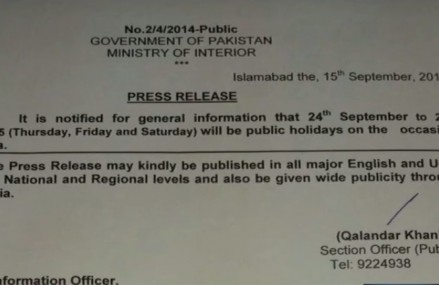 Interior Ministry Notification on Eid ul Azha for Holidays dated 15-9-2015