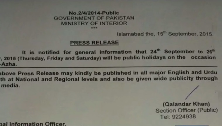 Federal Interior Ministry Notification on Eid ul Azha for Holidays dated 15-9-2015