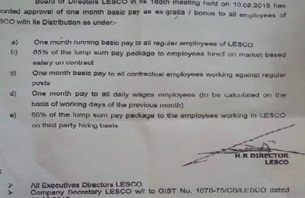 LESCO Employees Will Get Eid Bonus on Eid-ul-Azha 1436 AH – Notification issued