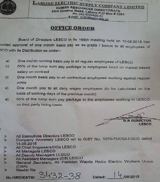 LESCO Notification of Eid Bonus 2015