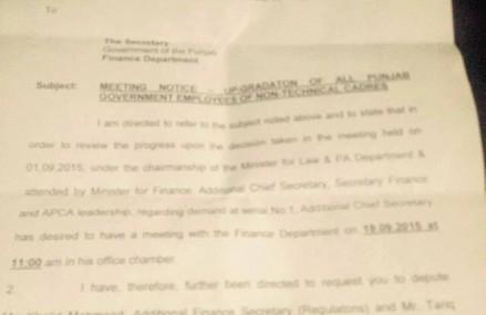 Meeting Regarding Upgradation of Punjab Govt Employees on 19-9-2015
