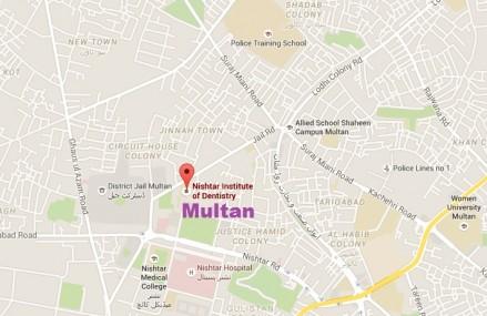 Jobs in Nishtar Institute of Dentistry Multan