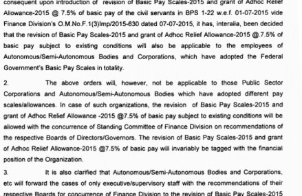 Basic Pay Scales Revision and Adhoc Relief Allowance 2015 for Supervisory Staff