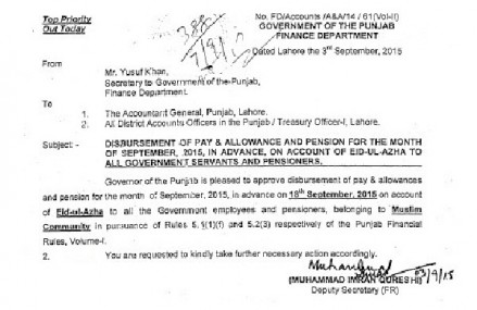 Punjab Notification of Payment of Pay, Pension and Allowances in Advance Before Eid-ul-Azha 2015