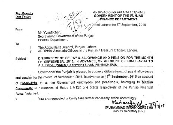 Punjab Notification of Payment of Pay, Pension and Allowances in Advance Before Eid-ul-Azha 2016