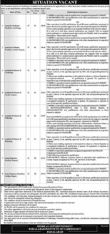 Jobs in FIC Faisalabad