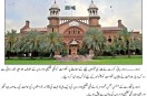 LHC Ordered Punjab Govt to Take No Action against increase Fee Issue