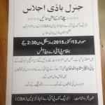 PIA Airleague General Meeting in Karachi