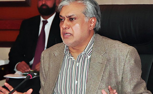 Pension Through Banks from March 2016 - Ishaq Dar