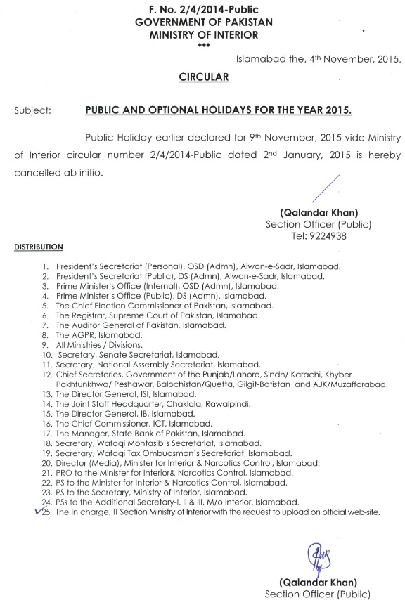 Federal Govt Cancelled Public Holiday on November 9, 2015 (Allama Iqbal Day)