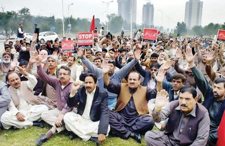 WAPDA Hydro Union Protests and Dharna in Pakistan Against Privatisation